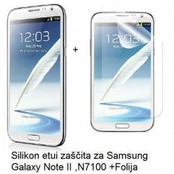 Silikon etui za Samsung Galaxy Note II ,N7100 +Folija, transparent temna