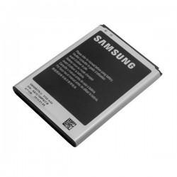 Baterija za Samsung Galaxy Note II ,N7100 3100 mAh Original