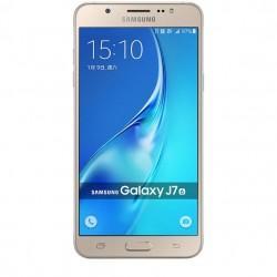 Zaščitno steklo zaslona za Samsung Galaxy J7 (2016), Trdota 9H